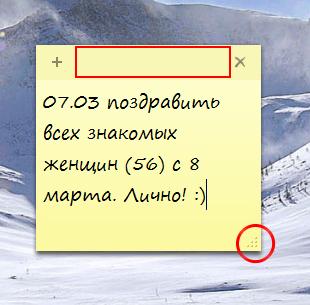 7_5 (310x305, 89Kb)