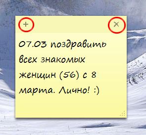 7_8 (295x273, 69Kb)