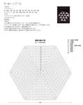 Превью 051 (556x700, 181Kb)