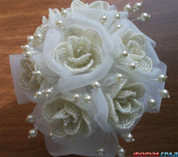 БИСЕРНЫЕ ЦВЕТЫ Свадебный букет ВКонтакте.  Свадебный букет из бисера схема.