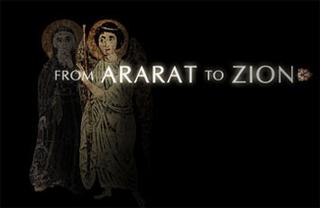 from_ararat4 (320x208, 24Kb)
