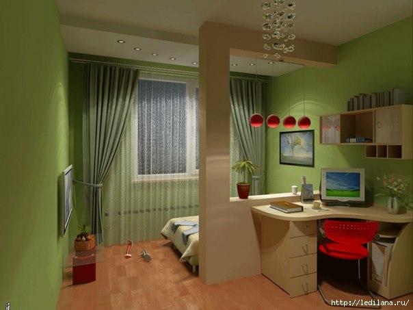 дизайн Идея для зонирования комнаты (604x453, 107Kb)