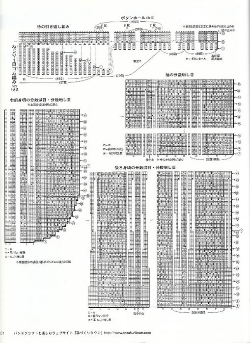 47А (509x700, 306Kb)