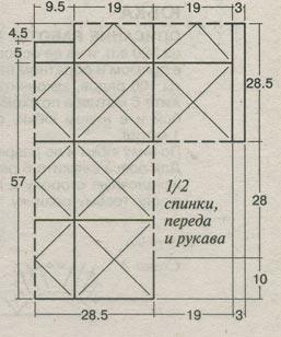 15-2 (257x308, 18Kb)