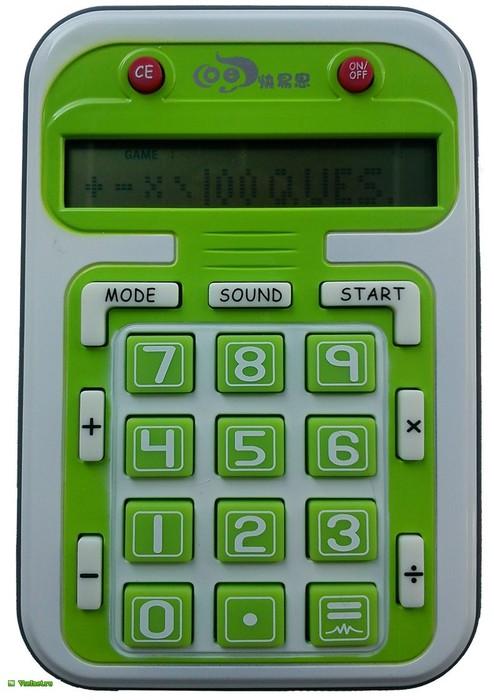 Портативный тренажер для мозга 609 (494x700, 75Kb)