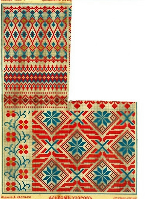 gallery-ru-12074850 (508x700, 287Kb)