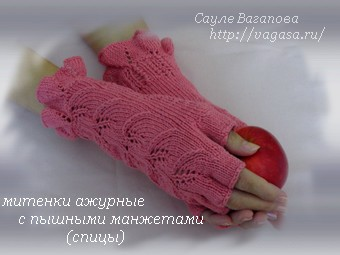 http://vagasa.ru/ вязание спицами /5156954_1_4_ (340x255, 33Kb)