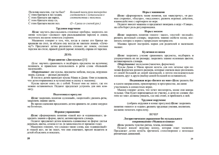 р.page15 (700x494, 228Kb)