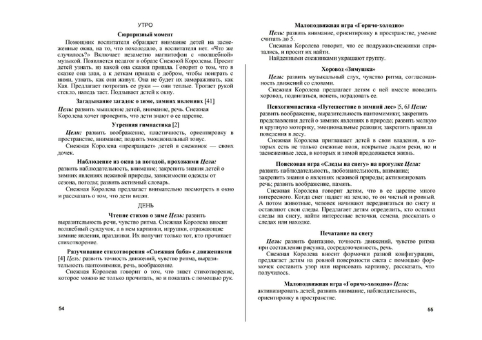р.page28 (700x494, 237Kb)