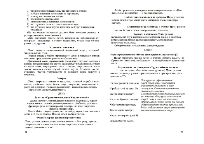 р.page48 (700x494, 222Kb)