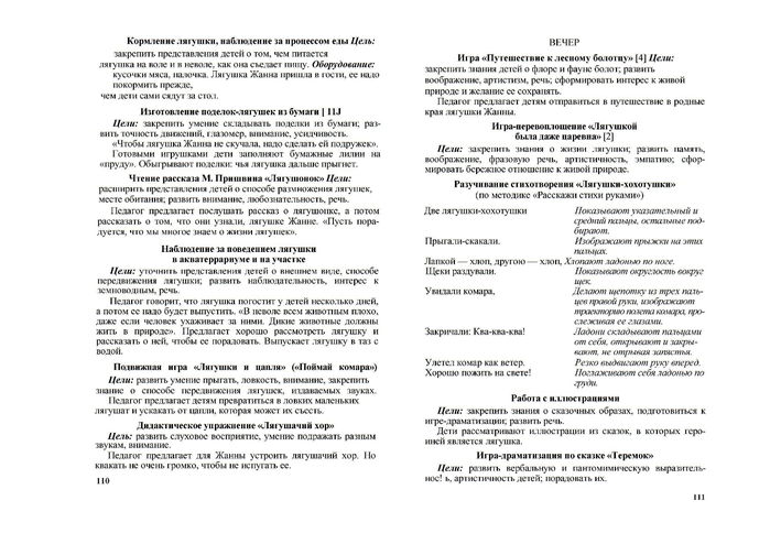 р.page56 (700x494, 234Kb)