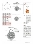 Превью 015a (531x700, 127Kb)