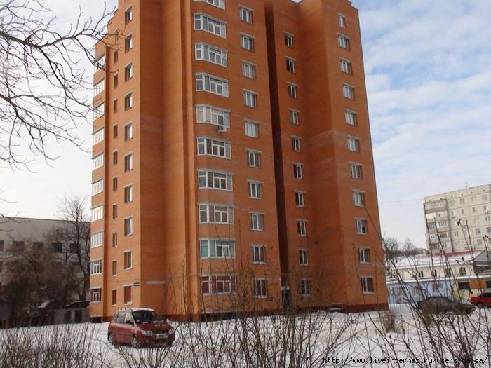 дом Федорченко