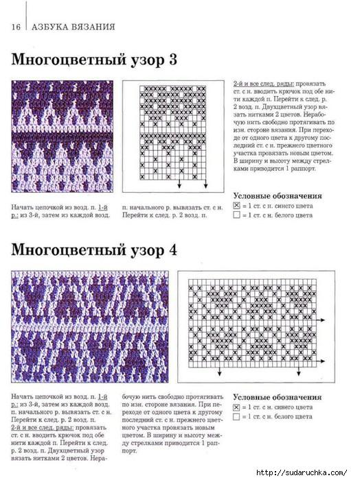 .ю16 (511x700, 252Kb)