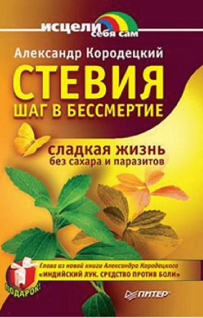 Ashampoo_Snap_2013.03.17_15h20m10s_017_ (293x459, 54Kb)