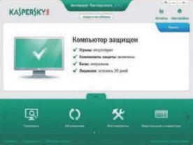 Kaspersky (276x208, 9Kb)
