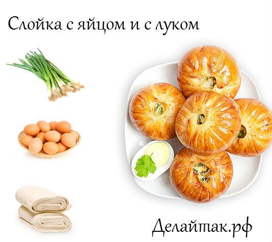 4278666_sloikislykomiyaicom (534x475, 64Kb)