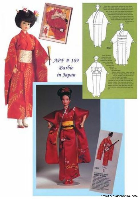 Кимоно своими руками фото