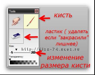 3537344_9 (386x304, 118Kb)
