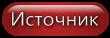 4814775___94478660_cooltext718938300 (110x38, 5Kb)