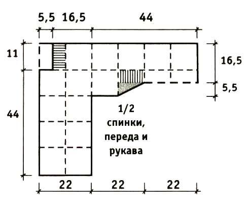 ажурный-кардиган-21 (483x408, 15Kb)