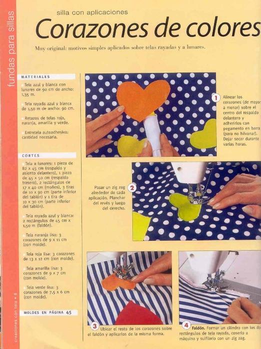 Сшить шторы своими руками мастер классы