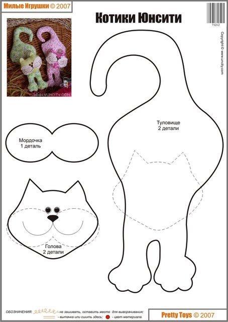 Игрушка котик своими руками из ткани