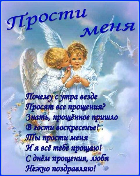 Наша Белая стая. - Страница 490 - Форум: Русские за Границей
