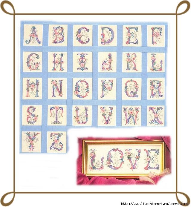 Алфавит - нежный Вышивка
