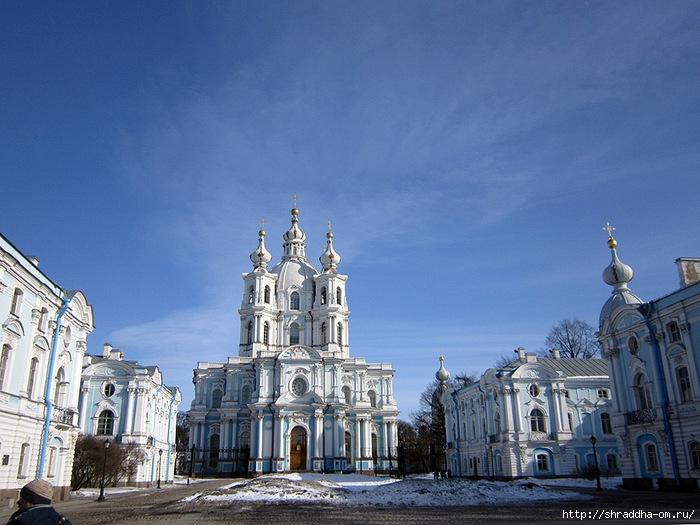 Санкт-Петербур, Смольный Дворец, 1 (700x525, 250Kb)