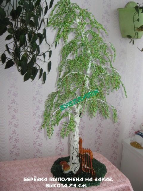 Закончила берёзку...делала на заказ. или.  182. Первый раз такое большое дерево из бисера делала.  Ирина Шерементьева.