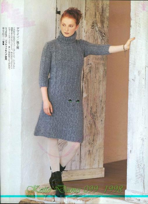Keito Dama 099_1998 010 (508x700, 264Kb)
