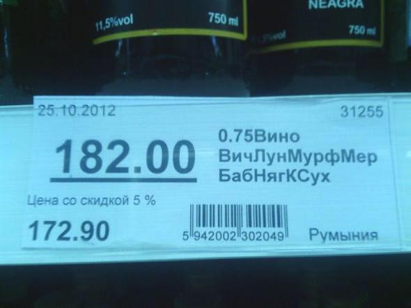 10 (590x442, 34Kb)