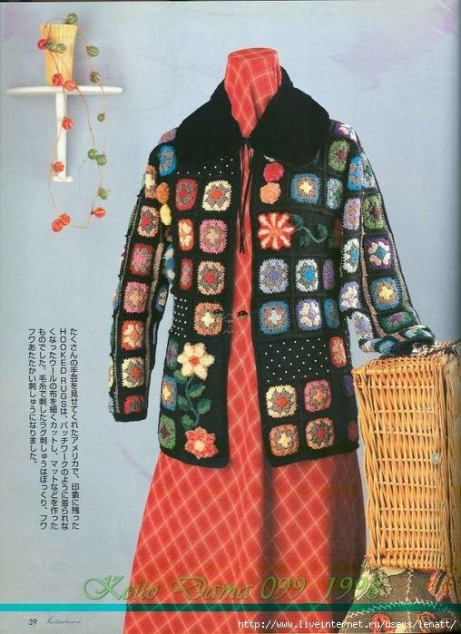 Keito Dama 099_1998 030 (508x700, 337Kb)