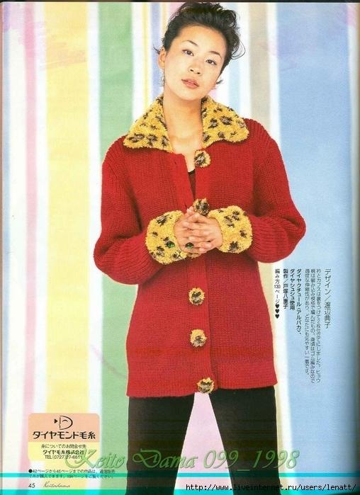 Keito Dama 099_1998 034 (508x700, 286Kb)