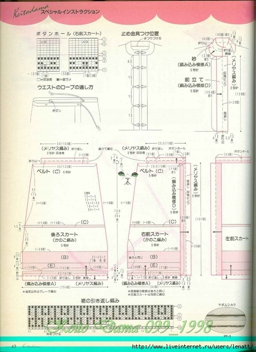 Keito Dama 099_1998 042 (508x700, 264Kb)