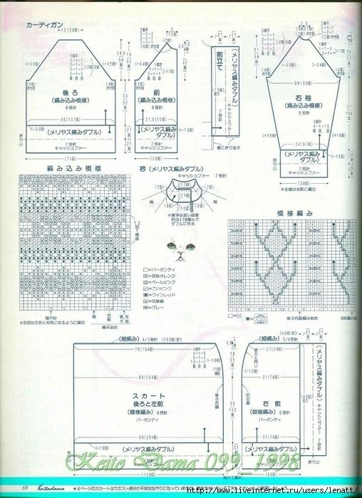 Keito Dama 099_1998 048 (508x700, 285Kb)