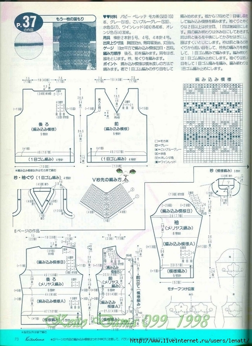 Keito Dama 099_1998 052 (508x700, 309Kb)