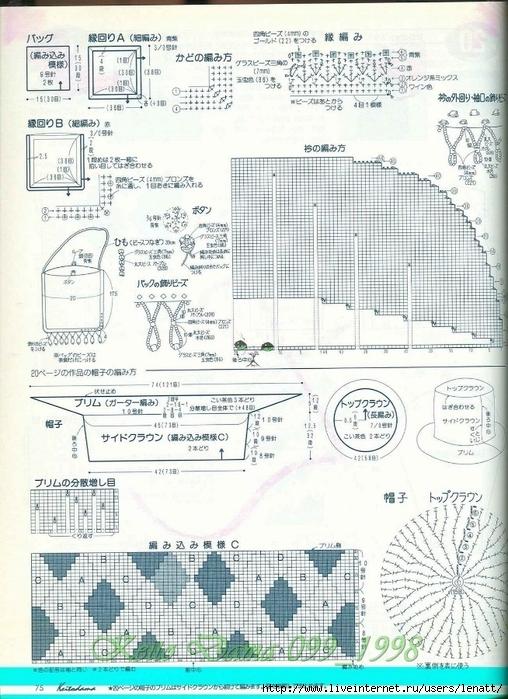Keito Dama 099_1998 054 (508x700, 316Kb)
