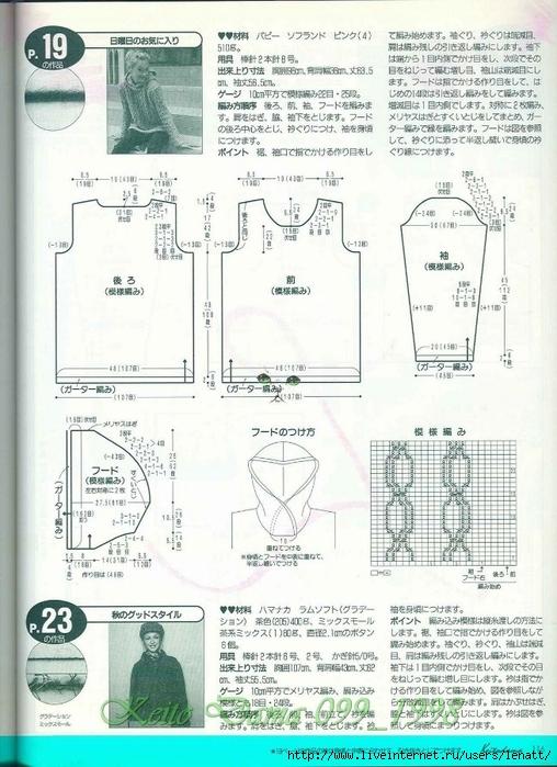 Keito Dama 099_1998 073 (508x700, 284Kb)