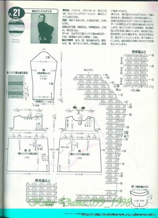 Keito Dama 099_1998 077 (508x700, 282Kb)