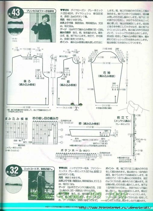 Keito Dama 099_1998 079 (508x700, 291Kb)