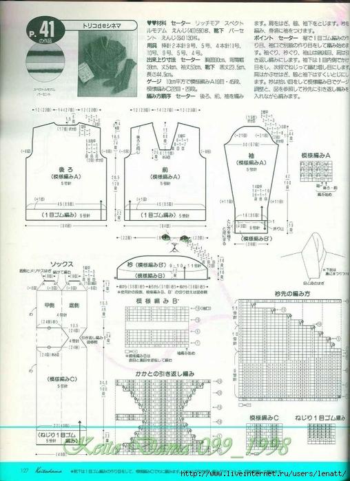 Keito Dama 099_1998 084 (508x700, 283Kb)
