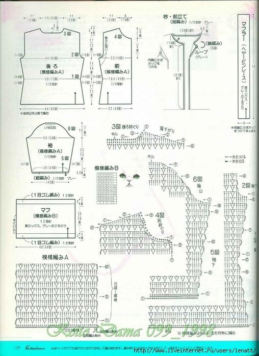 Keito Dama 099_1998 086 (508x700, 281Kb)