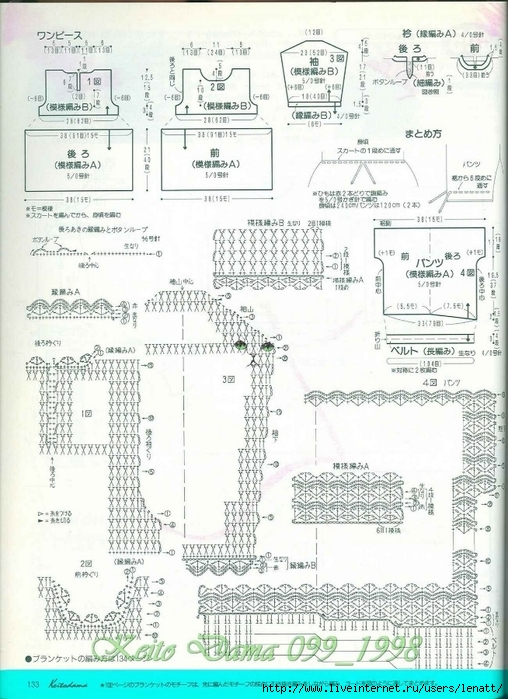 Keito Dama 099_1998 090 (508x700, 292Kb)