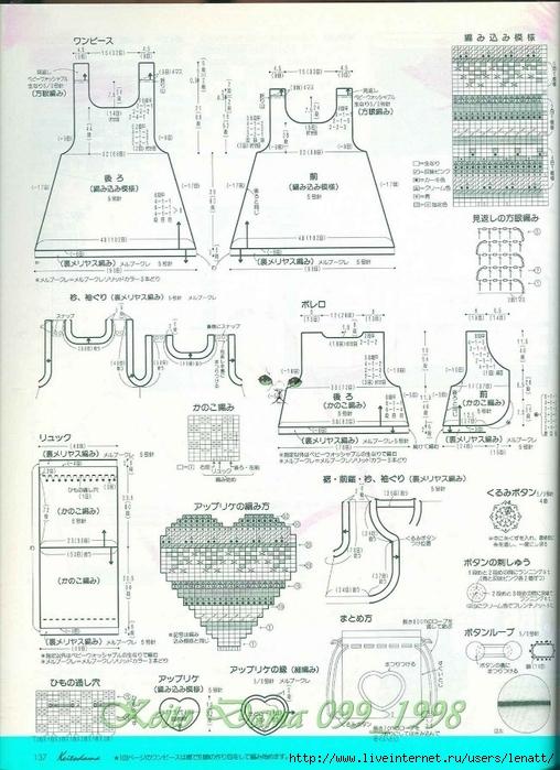 Keito Dama 099_1998 094 (508x700, 285Kb)