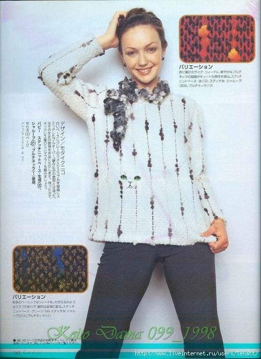 Keito Dama 099_1998 113 (508x700, 288Kb)