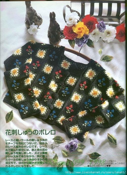 Keito Dama 099_1998 117 (508x700, 370Kb)