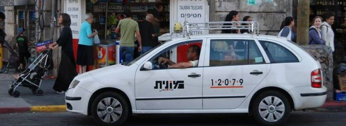 Таксисты в Израиле/2741434_111 (696x254, 37Kb)