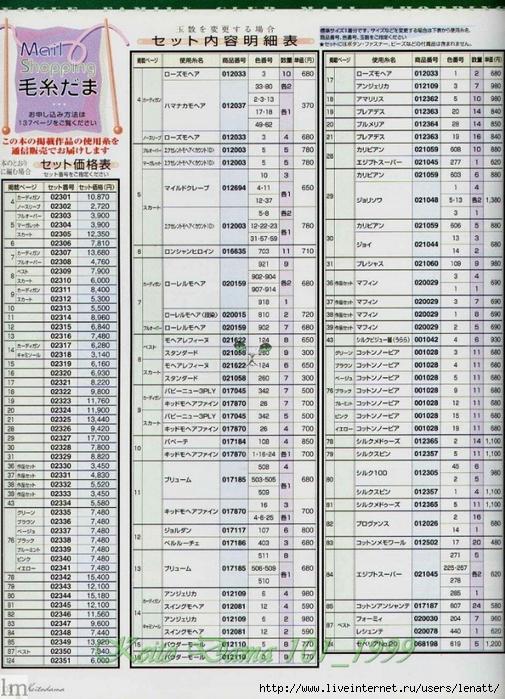 135 (505x700, 365Kb)